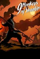 9 Monkeys of Shaolin cartel