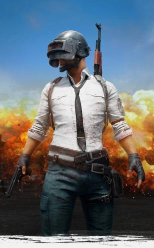 Análisis en proceso de PlayerUnknown's Battlegrounds