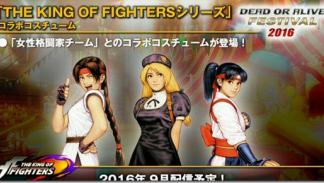 Dead or Alive 5 Last Round KoF