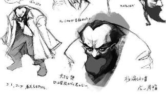Street Fighter V - Personajes descartados, profesor literatura