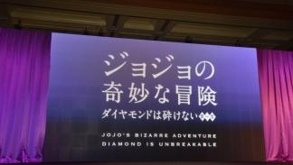 Diamond is Unbreakable Película