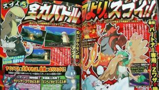 Pokémon Sol y Luna - Movimientos Z