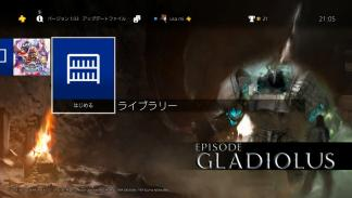 Final Fantasy XV - Episodio Gladiolus