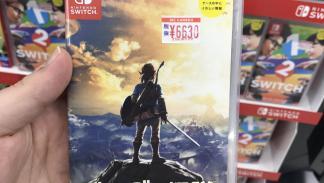 Zelda Breath of the Wild carátula
