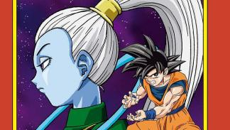 Dragon Ball Super Serie Roja