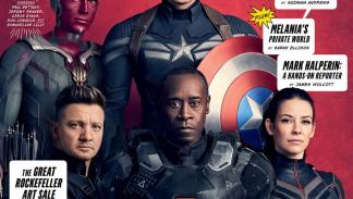 Portadas Vanity Fair Vengadores: Infinity War