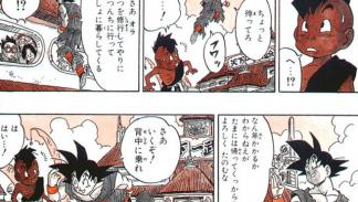 Dragon Ball - Los mejores momentos del manga