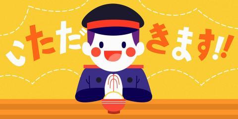 Expresiones japonesas - Itadakimasu