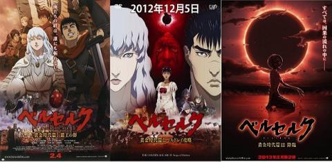 El Cine de Animación Japonés 208385-berserk-seguira-trilogia-peliculas