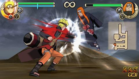 Naruto 5v5