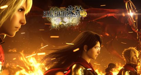 Análisis De Final Fantasy Type 0 Hd En Ps4 Y Xbox One Hobbyconsolas Juegos