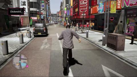 Análisis de Yakuza 5 para PS3 - HobbyConsolas Juegos