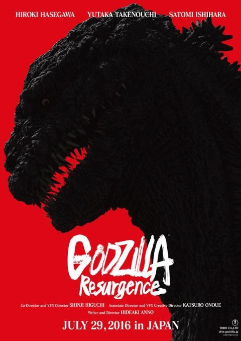 Tráiler de Godzilla