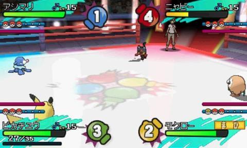 Pokémon Sol y Pokémon Luna