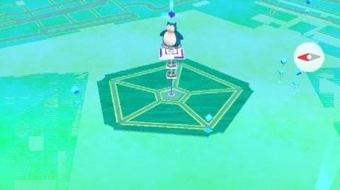 Pokémon Go en el Pentágono