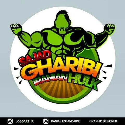 Sajad Gharibi: así es el Hulk iraní que quiere competir en la WWE