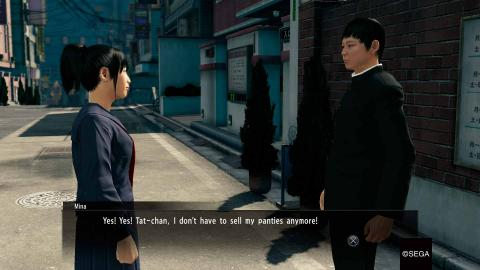 Yakuza 0 ropa interior