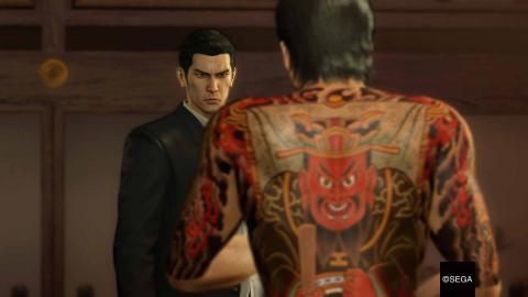 Yakuza 0 tattoo