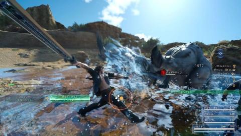 Final Fantasy XV Armass