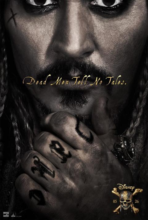 Piratas del Caribe: La venganza de Salazar - póster