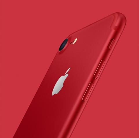 iPhoene 7 RED Special Edition