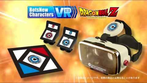 Dragon Ball Z VR