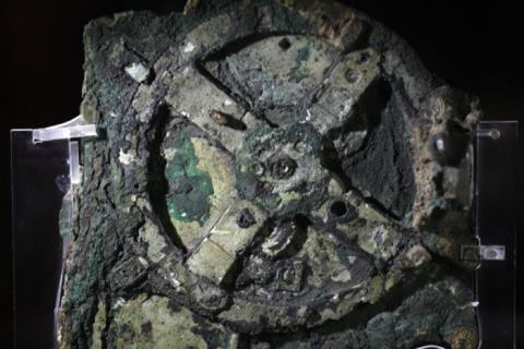 Mecanismo Antikythera: el primer ordenador del mundo