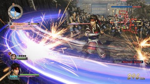 Samurai Warriors Spirit 9