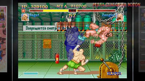 Ultra_Street_Fighter_II_review_7
