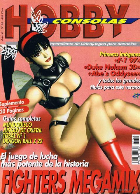 Fighters Megamix - Así lo analizó Hobby Consolas hace 20