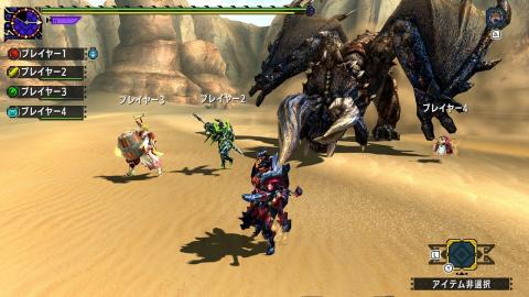 Monster Hunter XX Nintendo Switch