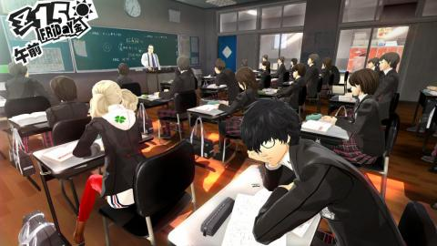 Persona 5 clases