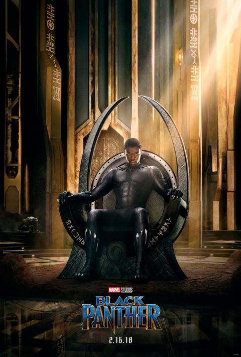Black Panther - Primer póster oficial