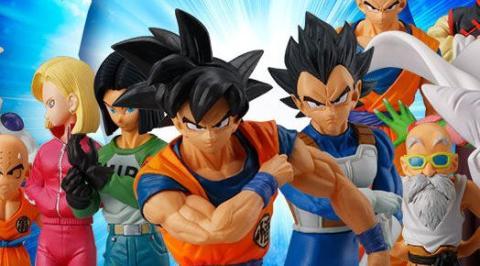 Dragon Ball Super figuras HG