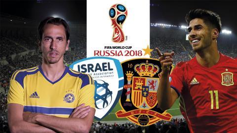 Israel - España cómo ver online
