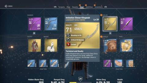 Assassins Creed Origins armas malditas