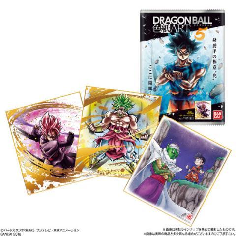 Dragon Ball Shikishi Art 5