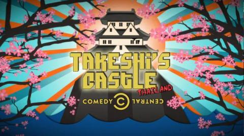 El castillo de Takhesi Comedy Central