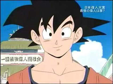 Nuevo Dragon Ball