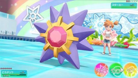 Pokémon Lets Go Nintendo Switch gimnasios
