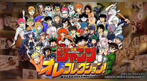 Shonen Jump personajes