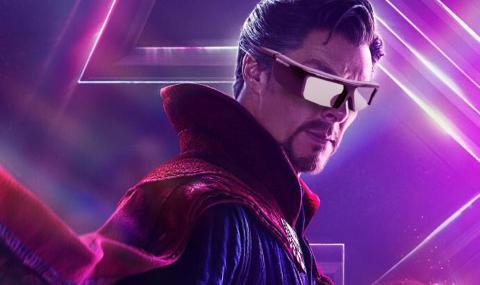Vengadores Infinity War en 3D