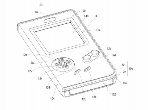 Game Boy móvil