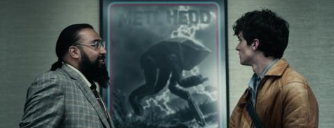Black Mirror: Bandersnatch - Guiño Metalhead