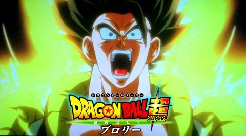 Dragon Ball Super Broly merchandising