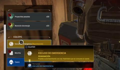 Escudo de emergencia Apex Legends