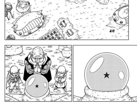 El deseo de Moro en Dragon Ball Super