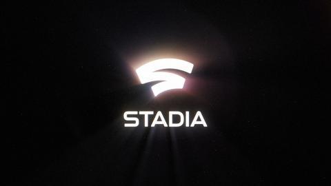 Stadia fecha lanzamiento