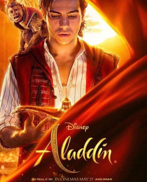 Pósters Aladdin - Aladdin
