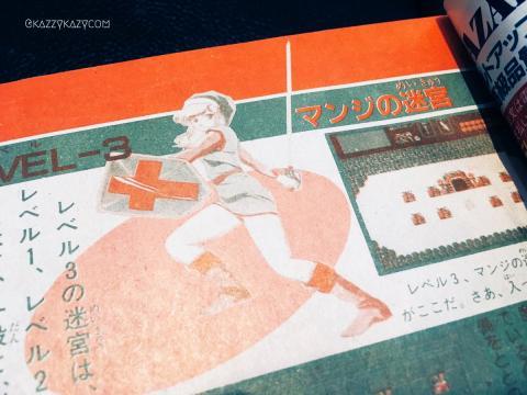 Una revista japonesa muestra unas ilustraciones de link en versión chica